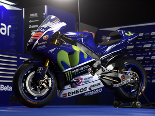 Yamaha's 2015 MotoGP bike revealed